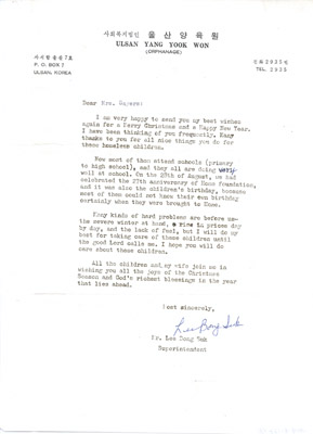 Letter: Mr. Lee Bong Suk to Annie Sayers December 1973