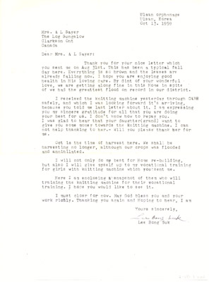 Letter: Mr. Lee Bong Suk to Annie Sayers October 13 1959