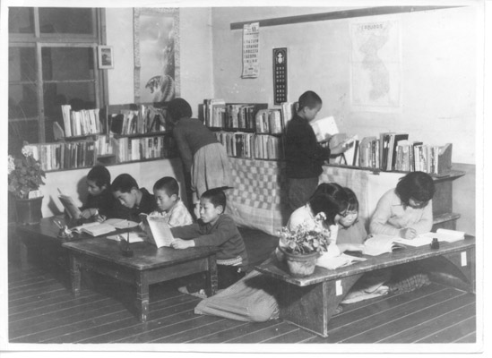 Photograph: The Reading Room in the House at Ulsan Orphanage, Korea 1962