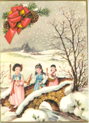 Christmas Card of children crossing a bridge: Kang June to Annie Sayers