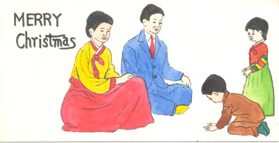 Christmas Card of hand painted adults and children : Mr. Lee Bong Suk to Annie Sayers