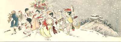 Christmas Card: Group of Dancing Children