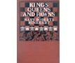 "Book - ""Kings, Queens, and Pawns"""