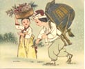 Christmas Card of Two Children Carrying Bundles: Mr. Lee Bong Suk to Annie Sayers