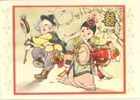 Christmas Card of children playing instruments: Kang June to Annie Sayers