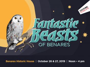 Fantastic Beasts of Benares