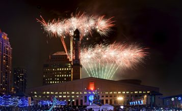 Fireworks at Mississauga Civic Centre at night.