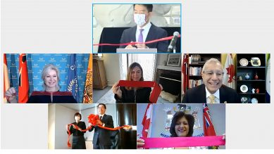 Virtual ribbon cutting